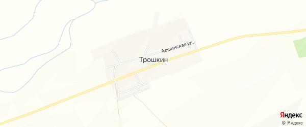 Карта аала Трошкина в Хакасии с улицами и номерами домов