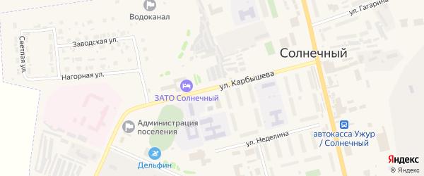 Улица Карбышева на карте Солнечного поселка с номерами домов