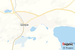Карта пос. Шира Республика Хакасия