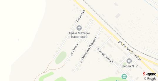 Улица Гоголя в Сорске с номерами домов на карте. Спутник и схема онлайн