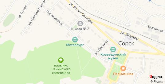 Пионерская улица в Сорске с номерами домов на карте. Спутник и схема онлайн