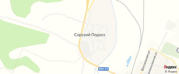 Карта поселка Сорского Подхоз города Сорска в Хакасии с улицами и номерами домов