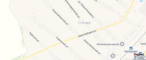 Комсомольская улица на карте Назарово с номерами домов