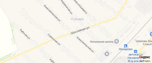 Шоссейная улица на карте Назарово с номерами домов