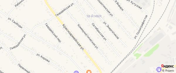 Коммунистическая улица на карте Назарово с номерами домов