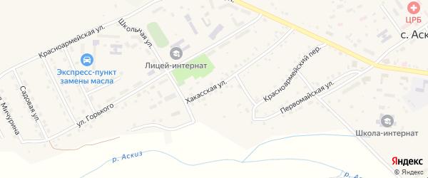Хакасская улица на карте села Аскиза Хакасии с номерами домов