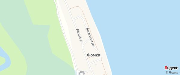Береговая улица на карте деревни Фомки Красноярского края с номерами домов