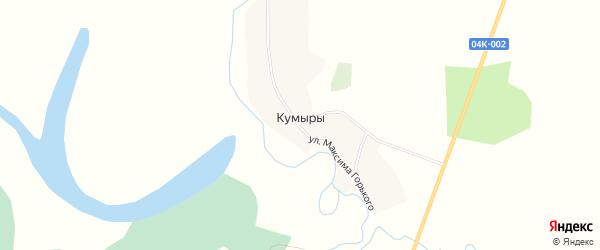 Карта деревни Кумыры в Красноярском крае с улицами и номерами домов