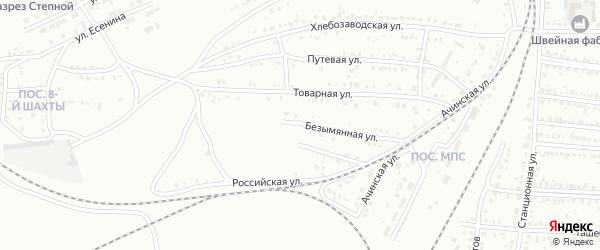 Безымянная улица на карте Черногорска с номерами домов