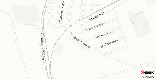 Локомативная улица в Черногорске с номерами домов на карте. Спутник и схема онлайн