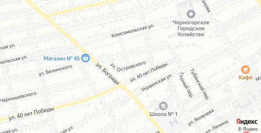 Улица Островского в Черногорске с номерами домов на карте. Спутник и схема онлайн