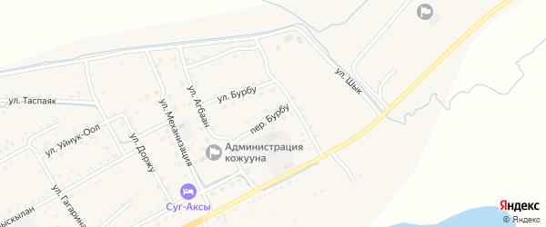 Переулок Бурбу на карте села Суга-Аксы Тывы с номерами домов