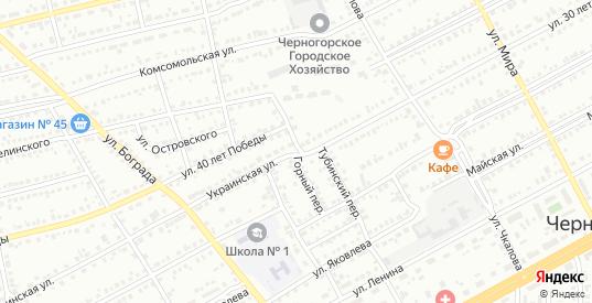 Горный переулок в Черногорске с номерами домов на карте. Спутник и схема онлайн
