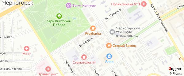 Улица Седова на карте Черногорска с номерами домов