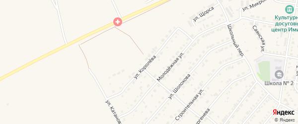 Улица С.Королёва на карте Черногорска с номерами домов