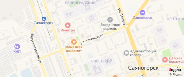 Улица Успенского на карте Саяногорска с номерами домов