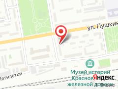 ГБУЗ РХ Стоматологическая поликлиника