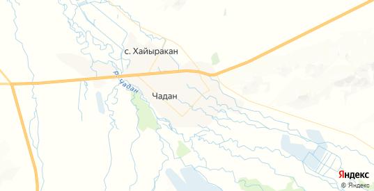 Карта Чадана с улицами и домами подробная. Показать со спутника номера домов онлайн