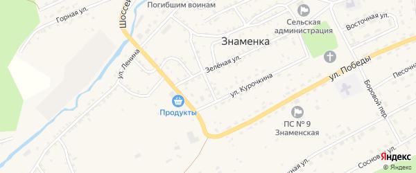 Переулок Курочкина на карте села Знаменки Красноярского края с номерами домов