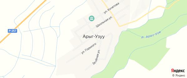 Карта села Арыг-Узю в Тыве с улицами и номерами домов