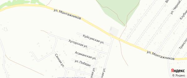 Куйсумская улица на карте Красноярска с номерами домов
