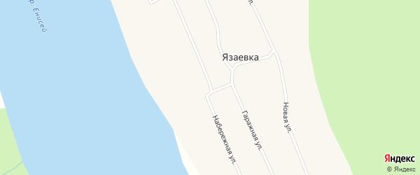 Набережная улица на карте поселка Язаевка Красноярского края с номерами домов