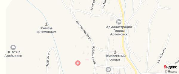 Фестивальная улица на карте Артемовска с номерами домов