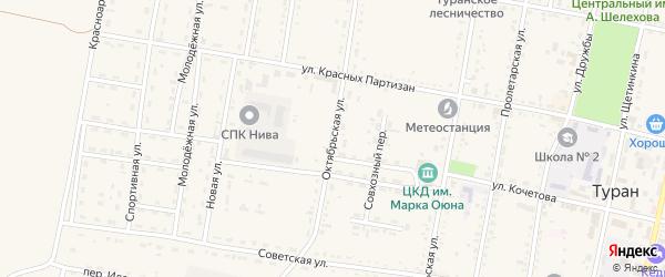 Октябрьская улица на карте Турана с номерами домов