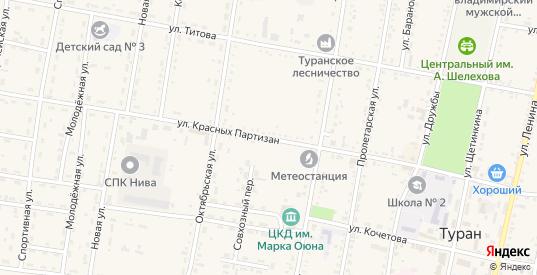 Улица Красных Партизан в Туране с номерами домов на карте. Спутник и схема онлайн