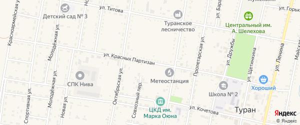 Улица Красных Партизан на карте Турана с номерами домов