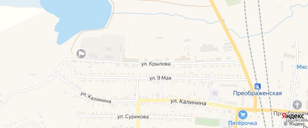Улица Крылова на карте Уяра с номерами домов