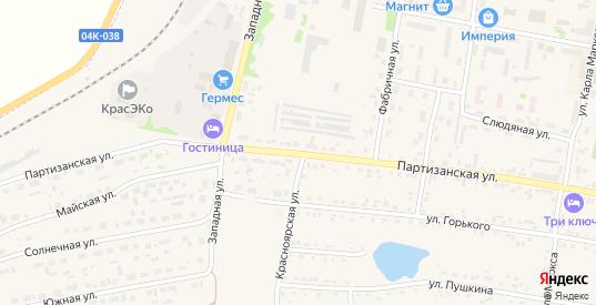 Партизанская улица в Заозерном с номерами домов на карте. Спутник и схема онлайн