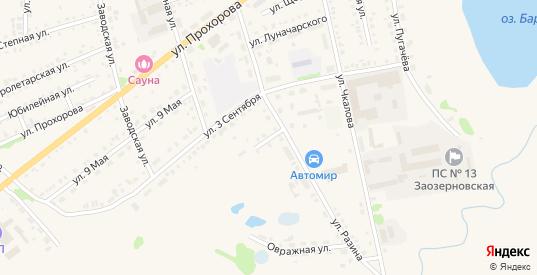 Карьерный переулок в Заозерном с номерами домов на карте. Спутник и схема онлайн