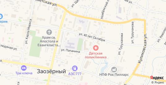 Пионерский переулок в Заозерном с номерами домов на карте. Спутник и схема онлайн