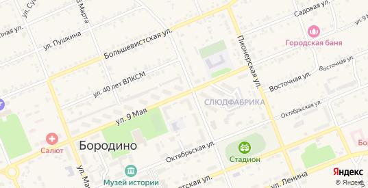 9 Мая улица в Бородино с номерами домов на карте. Спутник и схема онлайн