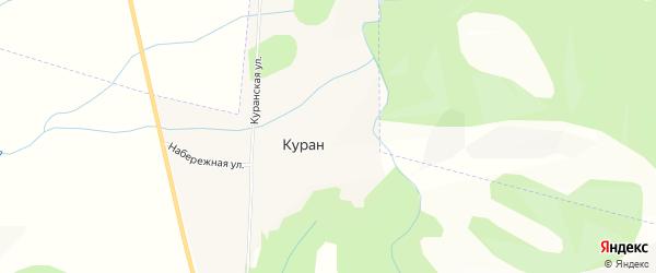 Карта арбана Курана в Тыве с улицами и номерами домов