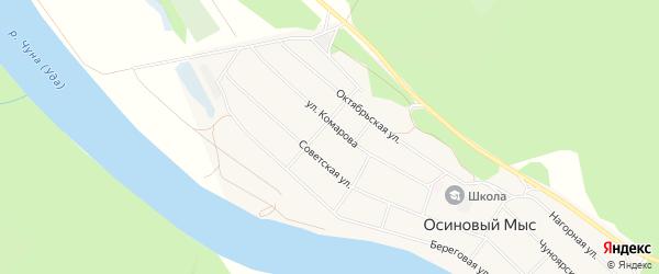 Карта поселка Осинового Мыса в Красноярском крае с улицами и номерами домов
