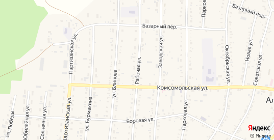 Рабочая улица в Алзамае с номерами домов на карте. Спутник и схема онлайн