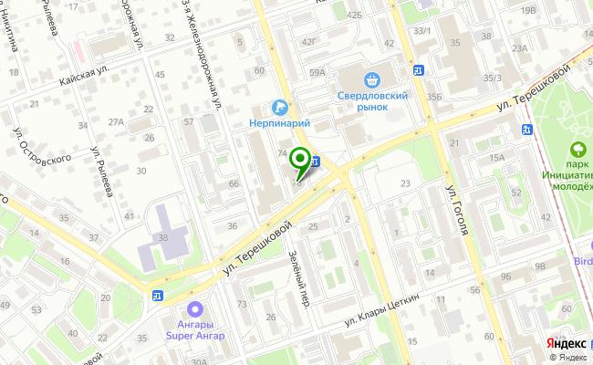 Сбербанк Иркутск ул. 2-я Железнодорожная 78 карта
