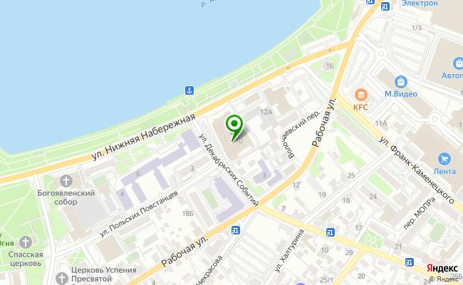 Сбербанк Иркутск ул. Нижняя Набережная 10 карта