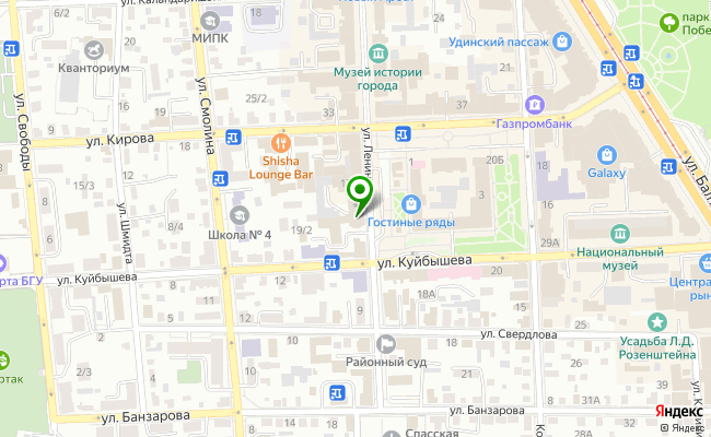 Сбербанк Улан-удэ ул. Ленина 15А карта