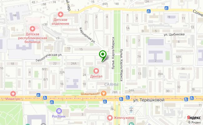 Сбербанк Улан-удэ ул. Геологическая 28 карта