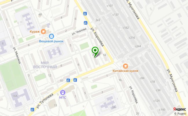 Сбербанк Улан-удэ ул. Туполева 2 карта