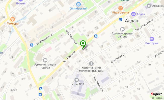Сбербанк Алдан ул. Ленина 9 карта