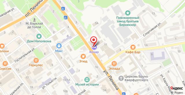Отель Кочар на карте