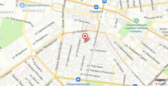 Apartment Moments Sofia на карте