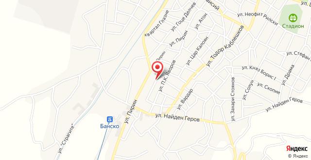 Family Hotel Santo Bansko на карте