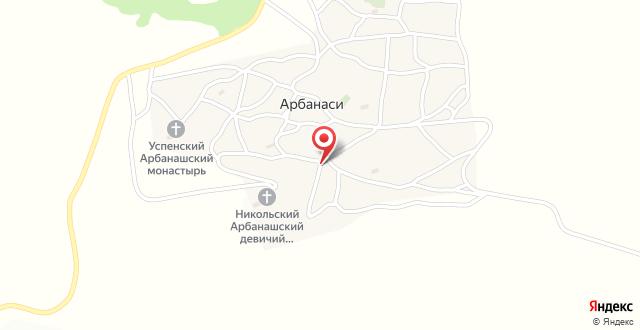 Park Hotel Arbanassi на карте