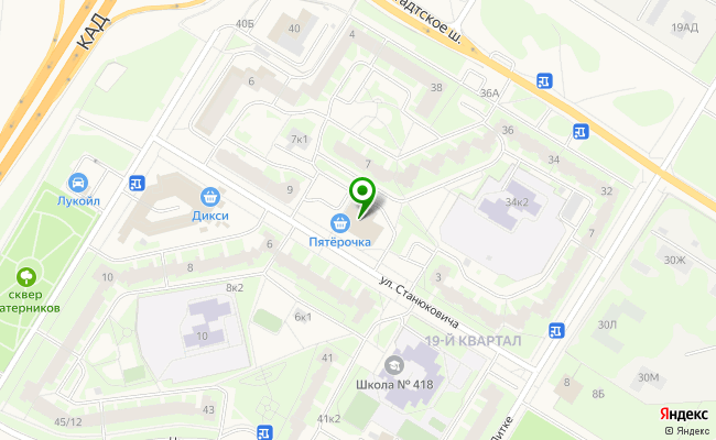 Сбербанк Санкт-петербург г. Кронштадт, ул. Станюковича 5, лит. А, пом. 2Н карта