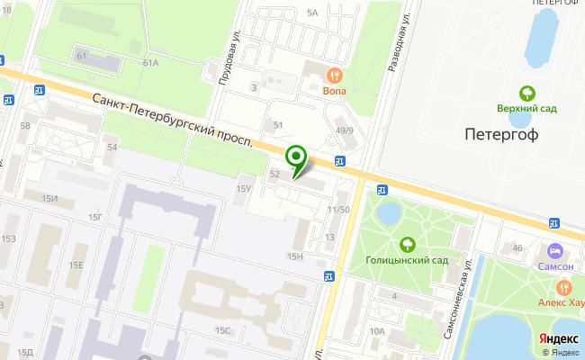 Сбербанк Санкт-петербург г.Петергоф, проспект Санкт-Петербургский 52, лит. А, пом. 1Н карта
